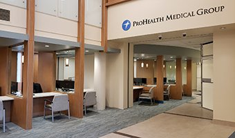 The new interior entrance to the ProHealth Medical Group clinic at ProHealth Care's Mukwonago campus.
